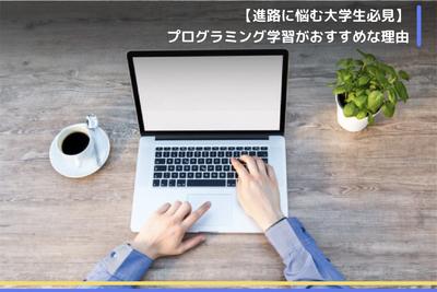 Thumb yamanatsu01