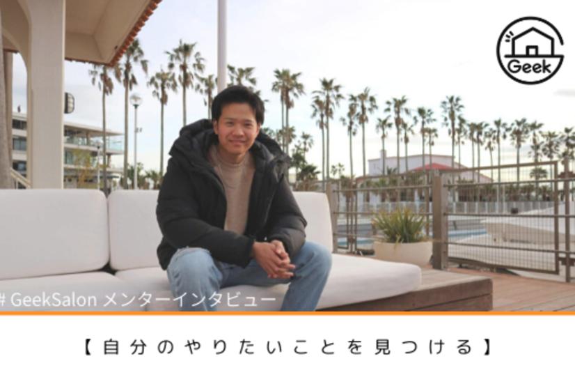 Takuma top