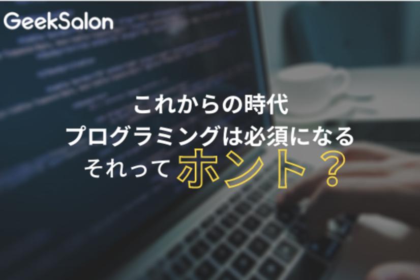 Programming needstop