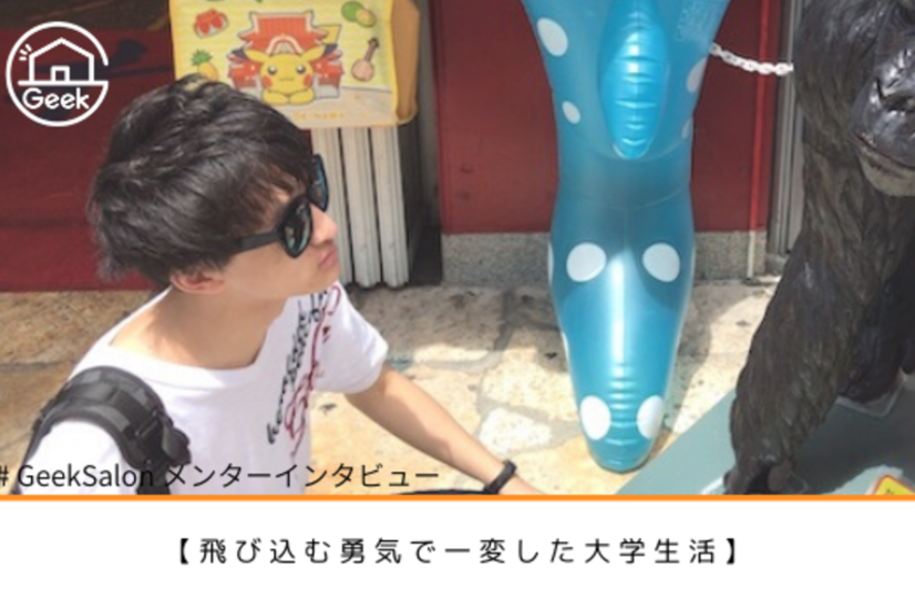 Yoshimi top