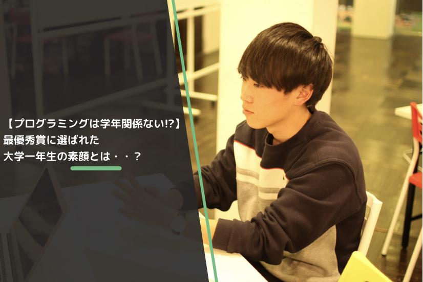 Tomohiro01top