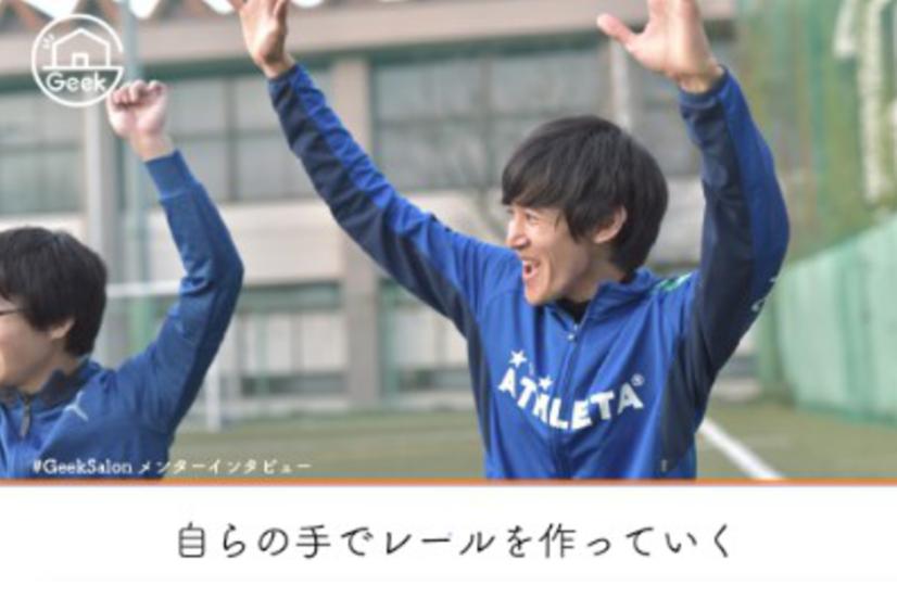 Oosiro