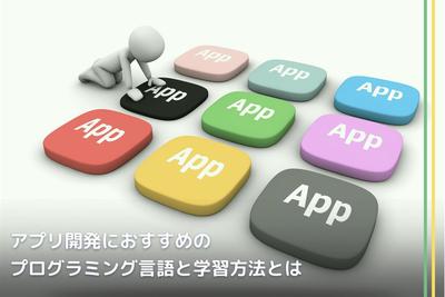Thumb programming school 01