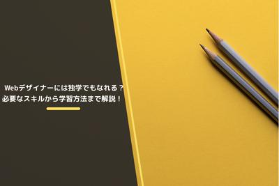 Thumb web design learn top